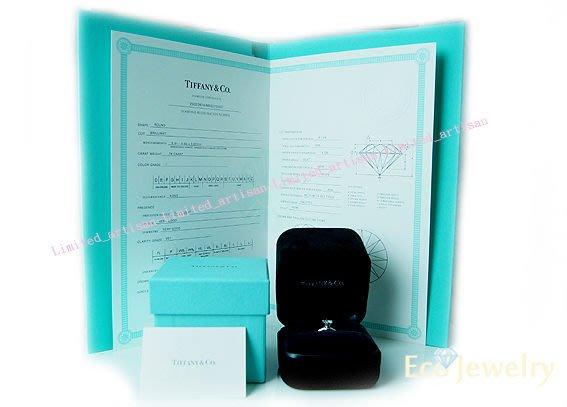 《Eco-jewelry》【Tiffany & Co.】經典六爪鉑金鑽石0.78ct/I VS1 1EX 戒指~專櫃真品