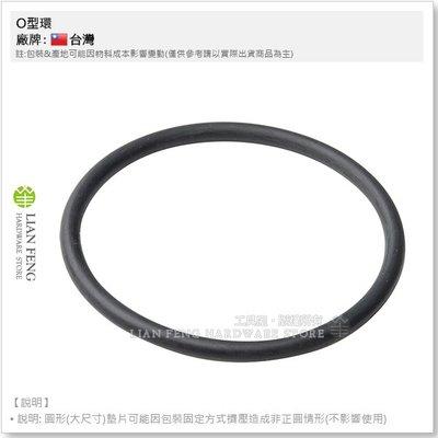 【工具屋】*含稅* O型環 44.7 × 3.1mm O-RING G45 油封 O型圈 墊片 橡膠 墊圈 墊片 O環