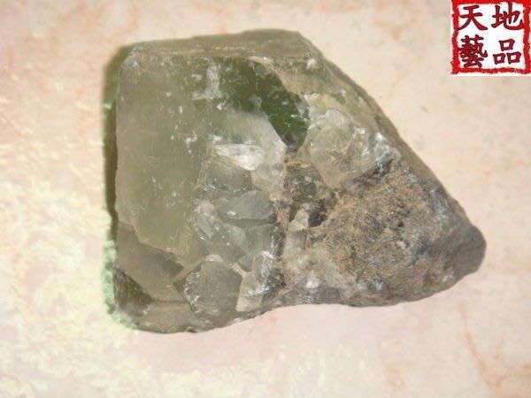 天地 藝品 珍藏 礦石 天然 優質 ( 綠 螢石 ) 原礦 擺件 淨重 788 公克 F19 珍藏 品 特價 割愛 !