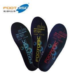 【速捷戶外】德國 FOOT DISC 富足康 調整型科技鞋墊 #HVD101 低足弓FOOTDISC