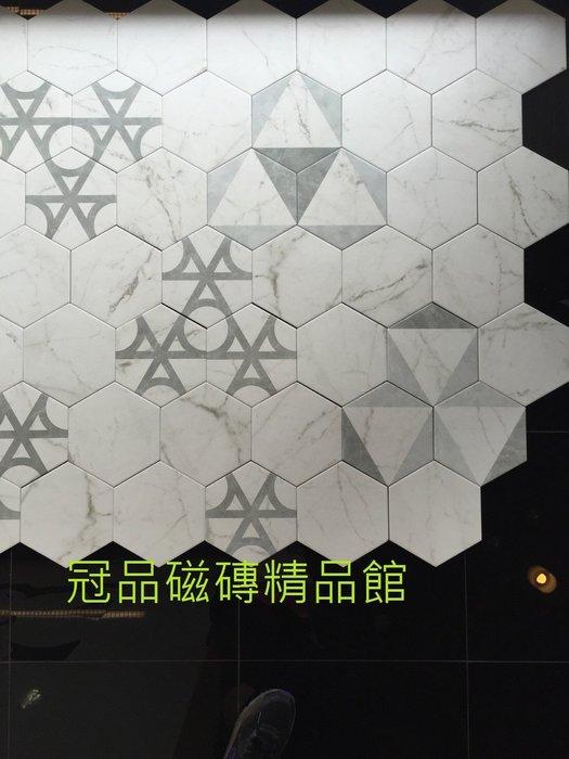 ◎冠品磁磚精品館◎西班牙進口精品 愛丁堡銀狐白六角磚及花磚 –17.5X20CM