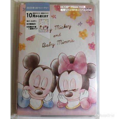 學生好幫手 - 2020 Disney Schedule book B6 週間 (日本製造)