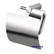 【歐築精品衛浴】Da Shung✰Oscar系列圓底廁紙架附蓋SL-1004【結束代理出清 原價:$850】