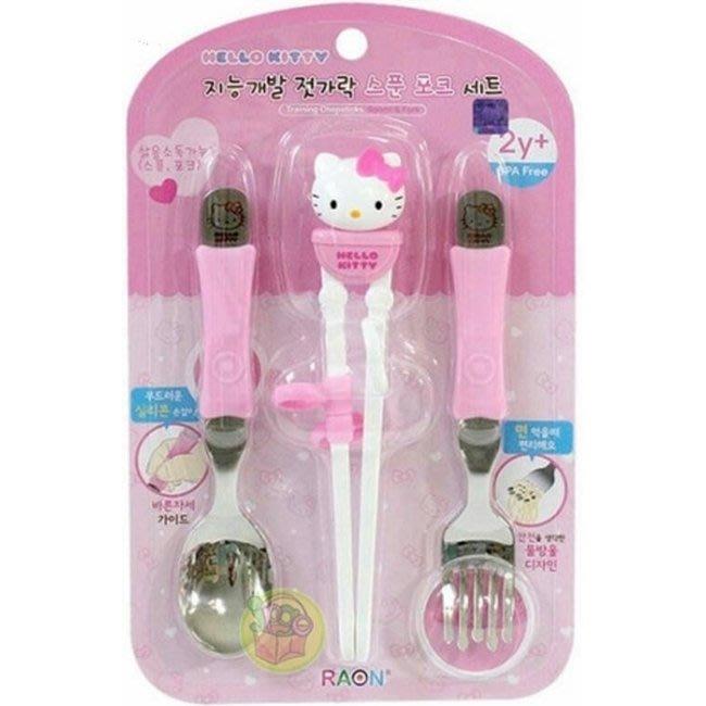 吉而登-Hello Kitty立體不鏽鋼學習餐具組-3入精裝(42022)