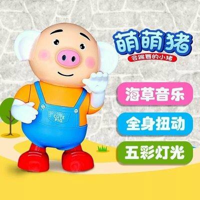 海草舞跳舞猪玩具會唱歌音樂可爱萌萌豬玩具卡通抖音玩具搞怪聲光玩具