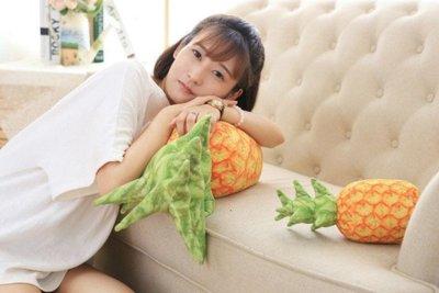 【仿真鳳梨抱枕/大號】可愛菠蘿抱枕竹炭包汽車抱枕植物沙發創意靠墊