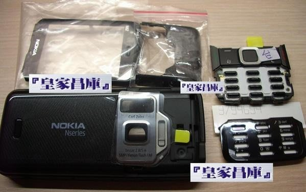 『皇家昌庫』NOKIA N82 原廠外殼五件式 電池蓋 記憶卡 黑/銀/白 幫你免費安裝 只要2490元
