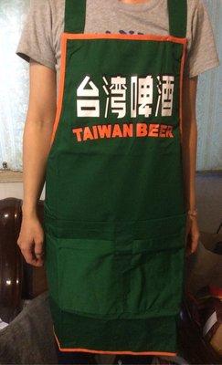 台啤 圍裙