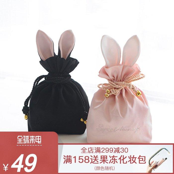 乾一卡樂弗韓國ins網紅可愛兔子化妝包小號便攜化妝品收納抽繩束口袋