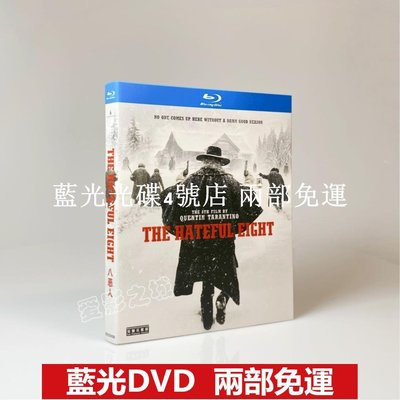 藍光BD光碟 八惡人The Hateful Eight昆汀作品西部犯罪電影1080P收藏 全新盒裝 繁體中字