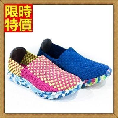 編織鞋 休閒鞋 懶人鞋-夏季輕便舒適時尚手工女鞋子2色69t27[獨家進口][米蘭精品]