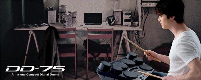 造韻樂器音響- JU-MUSIC - 全新 YAMAHA DD-75 攜帶式 桌上型 迷你 電子鼓 DD75