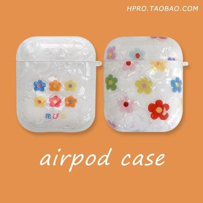 藍芽耳機airpods保護套 泫雅同款花朵AirPods耳機套蘋果防摔硅膠保護套個性創意新款女款