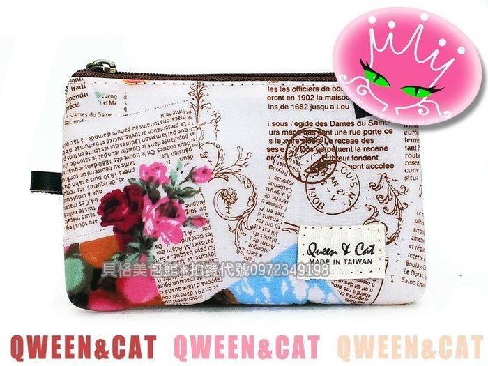 貝格美包館 直掛識別證零錢包 DN  粉馬卡龍報紙 Queen&Cat 防水包 悠遊卡 現貨 滿額免運