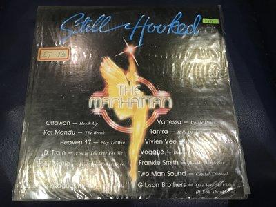 開心唱片 (STILL HOOKED / ) 二手 黑膠唱片 D210