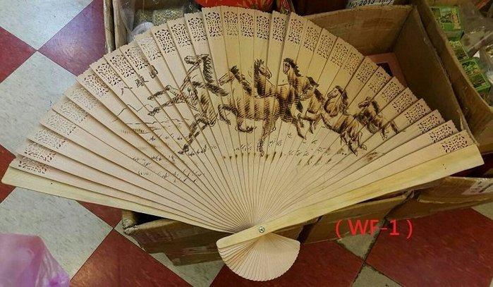 【佳樺生活本舖】100入大號雙面圖原木扇(WF-1)原木扇 手繪扇 裝飾扇/各式扇子批發
