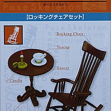 RE-MENT POSE SKELETON ROCKING CHAIR SET TEACUP SAUCER CANDLE TABLE BUY-30038-CW