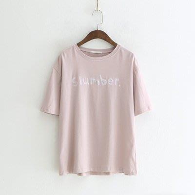 短袖 T恤 圓領上衣-純色簡約字母刺繡女打底衫3色73sy20[獨家進口][米蘭精品]