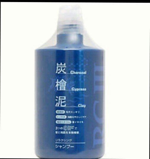 720*4=2880免運優惠價  日本製 炭檜泥洗髮乳日本炭洗髮精 碳檜泥洗髮精*炭.除臭洗淨~檜木水.滋潤頭皮~海泥礦物.滋潤護髮