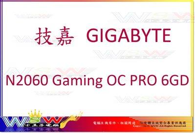 【WSW 顯示卡】技嘉 N2060 GAMING OC PRO-6GD 自取11580元 全新盒裝公司貨 台中市