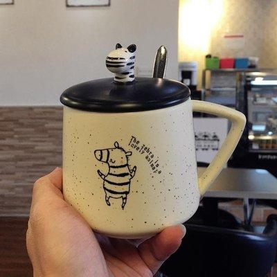 杯子 斑馬陶瓷杯子可愛帶蓋帶勺馬克杯簡約辦公室情侶牛奶咖啡水杯