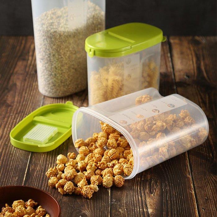 乾一廚房五谷雜糧收納盒儲物罐放麥片豆子的糧食儲藏罐豆類塑料密封罐