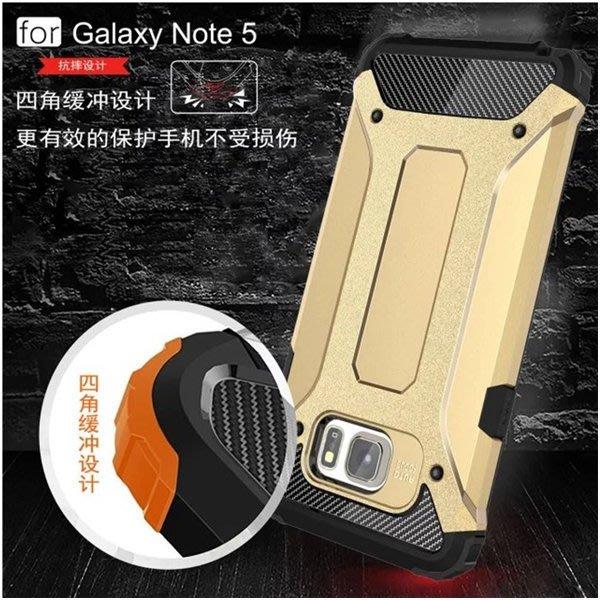 金剛鐵甲 三星 Galaxy Note5 手機殼 三星 Note4 保護套 軟邊硬殼 防摔 二合一 手機保護套 檸檬3C