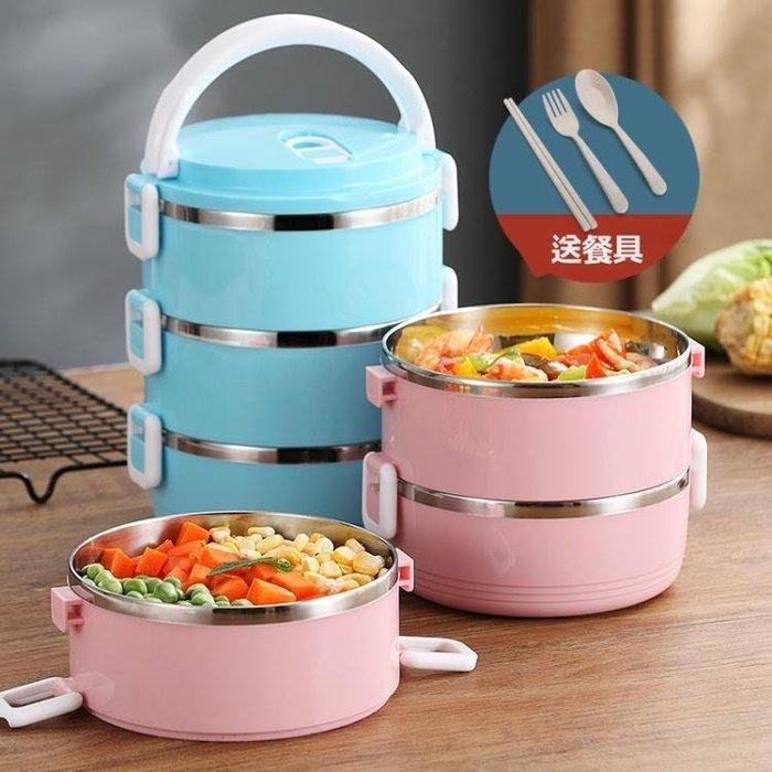 便当盒 多层保温桶塑料饭盒圆形微波炉加热保温饭盒上班族学生便当盒餐盒
