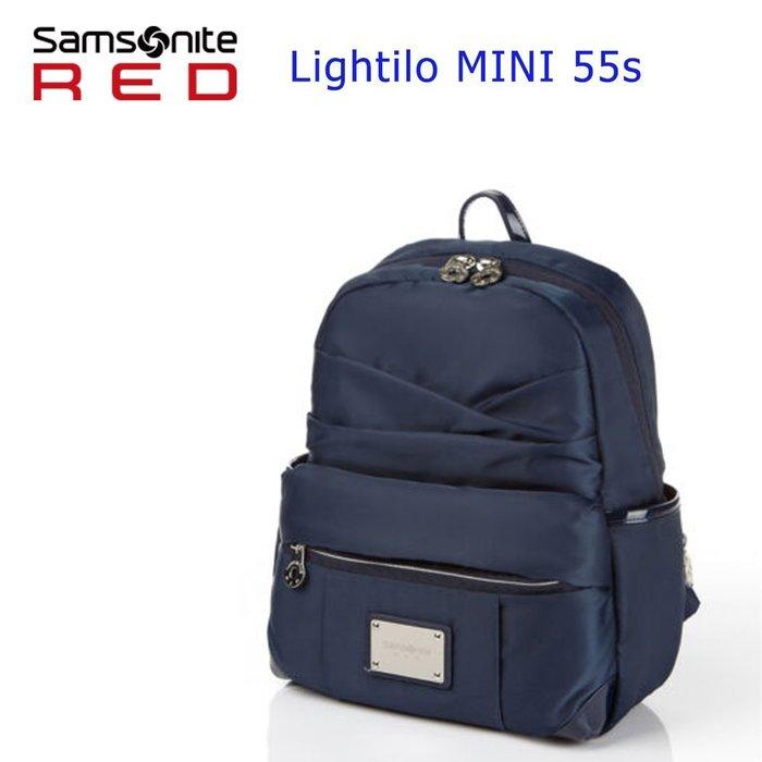 特價 Samsonite RED【廣告款 Lightilo Mini 55S】小巧可愛美女專用款Backpack後背包S