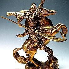 【 金王記拍寶網 】320  關聖帝君  關公騎馬銅雕  一尊 罕見稀少~