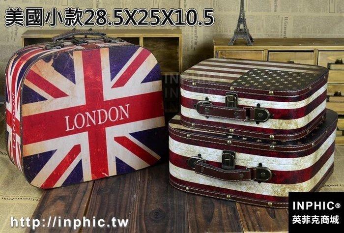 INPHIC-木箱 老式手提箱英國復古箱子 攝影婚紗影樓櫥窗道具箱-美國小款28.5X25X10.5_S2787C