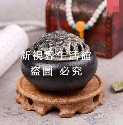 【新視界生活館】香爐 仿古陶瓷盤香線香爐居室塔香熏爐創意家用焚香道新品