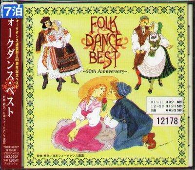 K - Folk Dance Best - 50th Anniversary - 日版 CD+OBI