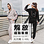 大尺碼 連帽運動外套+褲子  L- 4XL【紐約七號...
