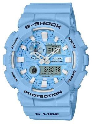 日本正版 CASIO 卡西歐 G-Shock GAX-100CSA-2AJF 男錶 男用 手錶 日本代購
