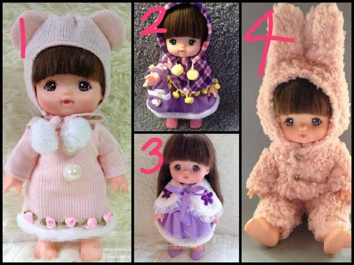 【小黑妞】小美樂巧虎小花可穿--小美樂冬季套裝-毛絨兔子連身衣/紫色蘇格蘭套裝/針織套裝/紫色披肩(不含娃娃及鞋子)