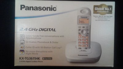 Sale 100%全新正貨 Panasonic 數碼室內無線電話 樂聲牌 KX-TG3611HK