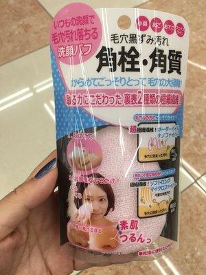 日本連線 日本製 洗臉 大起泡網 洗臉網 起泡網 起泡袋 海棉 日本代購 代買 另有日本