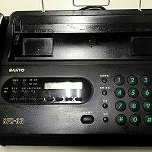 日本製三洋33二手傳真機自動裁紙