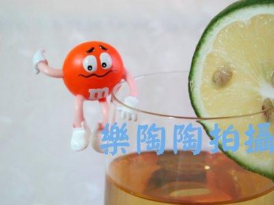 【樂陶陶】~(*∩_∩*)~ M&M巧克力/ 杯緣子/療癒小物/ 盒玩/可愛公仔/ 轉蛋/ 扭蛋 /生日禮物單售橘色一隻