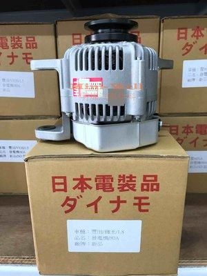 ※明煒汽車材料※豐田TOYOTA SURF 1.8 獅王 (新瑞獅) 日本件 新品 發電機