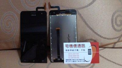 ☆華碩維修☆ASUS Zenfone 5  A500 /A501 全新原廠液晶.面板總成.螢幕 玻璃 破裂 觸控不良