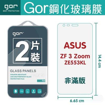 GOR 9H ASUS 華碩 ZF3 ...