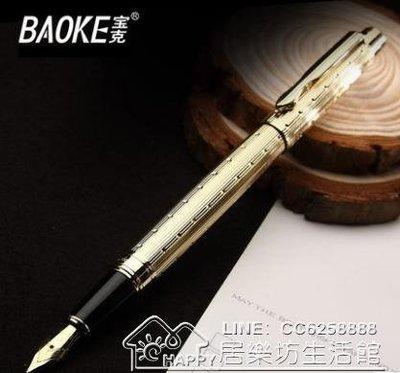 寶克PM126/128鋼筆銥金筆金屬筆...