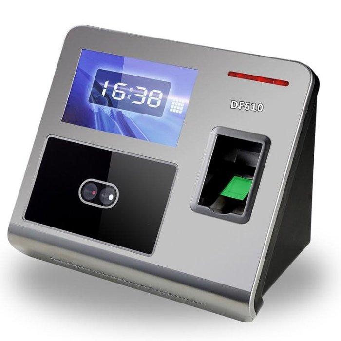 科密人臉識別考勤機DF610/620/701/2網路面部刷臉指紋打卡機簽到