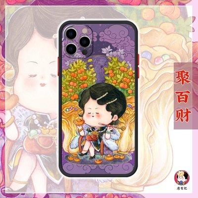 Tactile`唐貴肥適用iPhone蘋果手機殼12promax親膚全包防摔聚財民國旗袍11