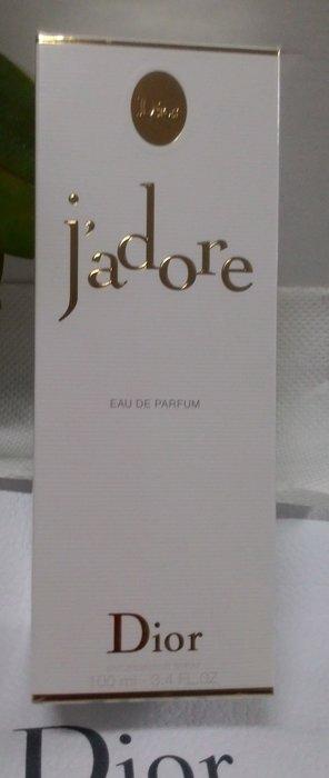 Christian Dior 迪奧 J'adore香氛 100ml (原價  5500  特價4000元 )
