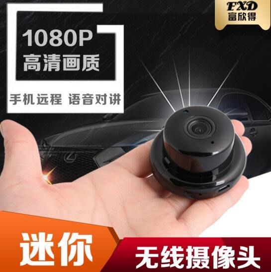 E06 v380 mini高清1080P無線攝像頭 wifi智慧遠端插卡攝像機 家用監視器 移動偵測 嬰兒監視器#736