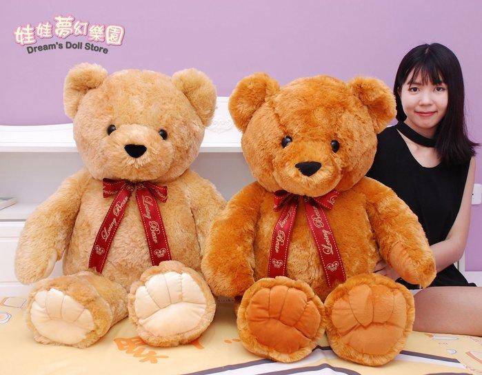 娃娃夢幻樂園~超大泰迪熊娃娃~柔毛泰迪熊娃娃~高約100公分~泰迪熊玩偶~生日禮物~全省宅配
