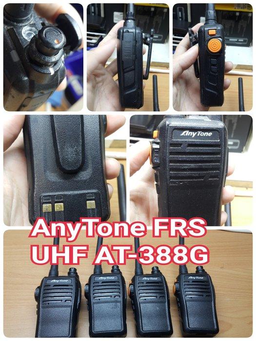 AnyTone FRS UHF AT-388G 免執照 高功率 無線電 業務機 對講機 鴻K